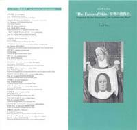 faces-of-skin-1999-einzelpr